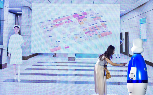 【騰訊視頻】2018AI+產業融合峰會暨小i機器人新品發布會在滬舉辦
