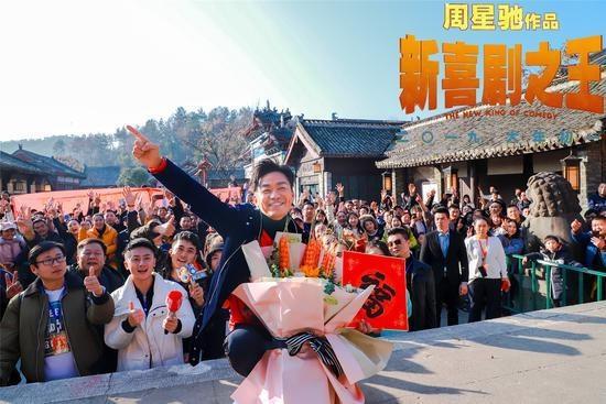 """【腾讯视频】王宝强携《新喜剧之王》为""""横漂""""鼓劲助威"""