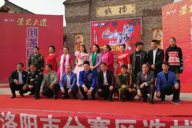 【腾讯视频】CCTV星光大道洛阳总决赛走进倒盏民俗村