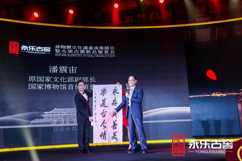 """【今日头条视频】永乐古窖在千年帝都北京定义""""非遗白酒""""价值新高度"""