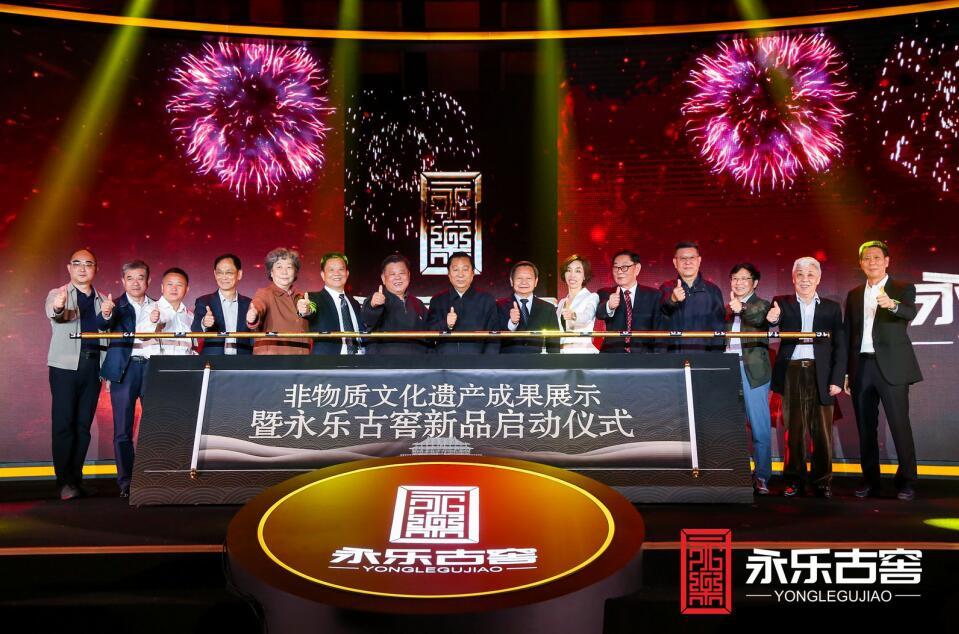 """【腾讯视频】永乐古窖在千年帝都北京定义""""非遗白酒""""价值新高度"""