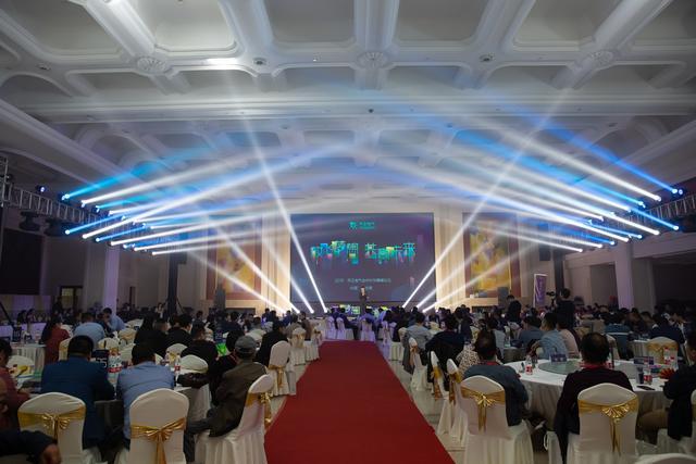 天正电气合作伙伴高峰论坛在合肥白金汉爵酒店举行