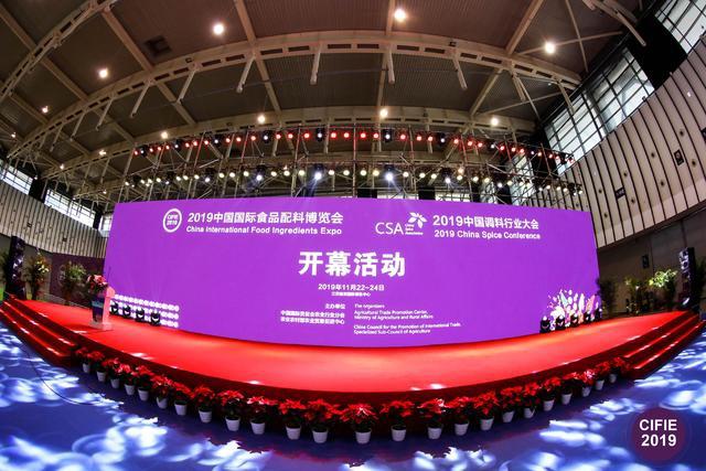 2019中國國際食品配料博覽會在南京國際博覽中心拉開帷幕