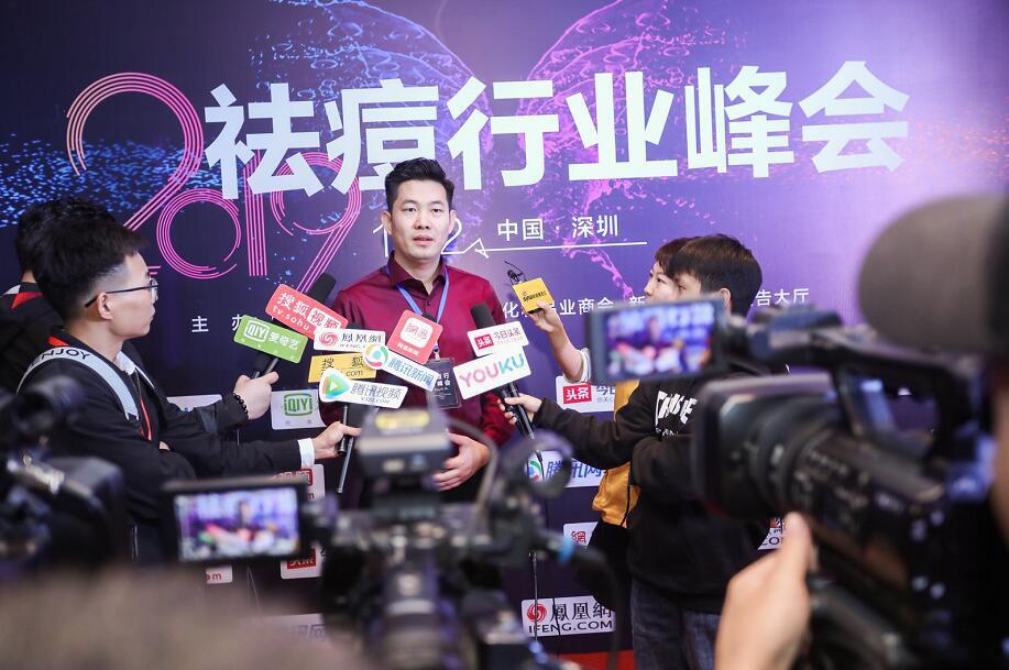 苗方清颜出席2019祛痘行业峰会,荣获两项行业大奖