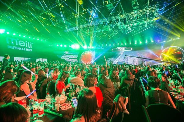 上海薇伊加生物科技有限公司年终庆典圆满落幕
