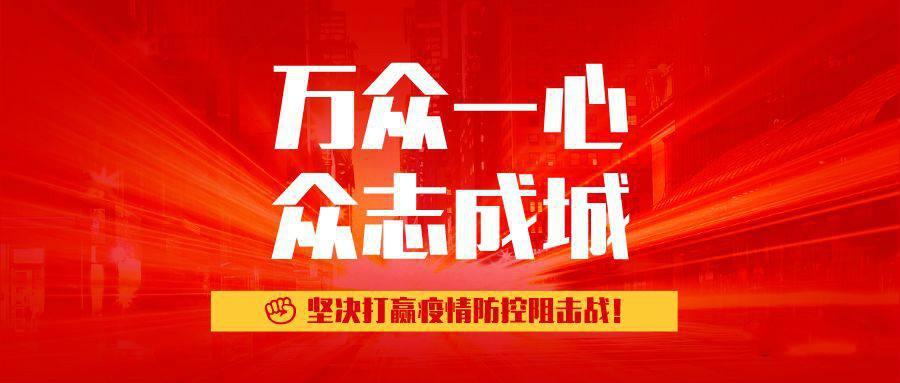 民生银行南京地区管理部五项举措助力小微企业复工复产