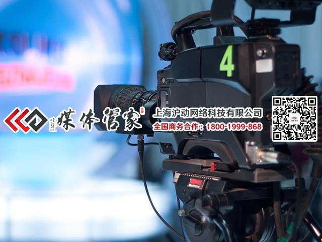 媒体管家:深度剖析中国媒体现状及代表媒体