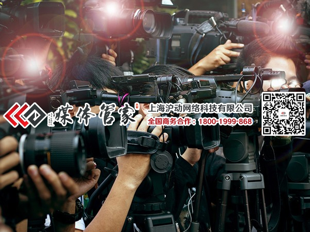 媒体管家:北上广深媒体公关独行侠!