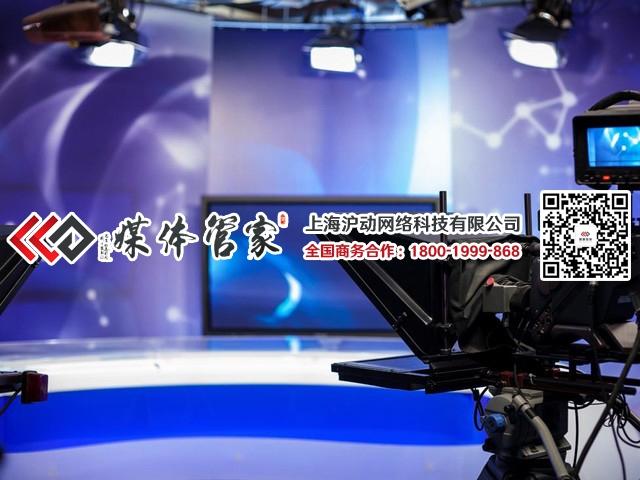 广东媒体邀约策略广州媒体邀约清单推介