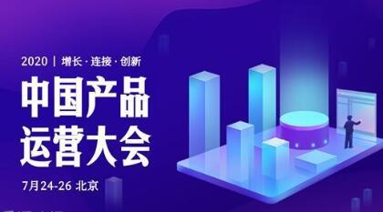 2020北京国际生鲜肉食暨餐饮食材展览会