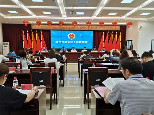 """湖南省彬州市:建公益诉讼""""桥梁、纽带"""""""