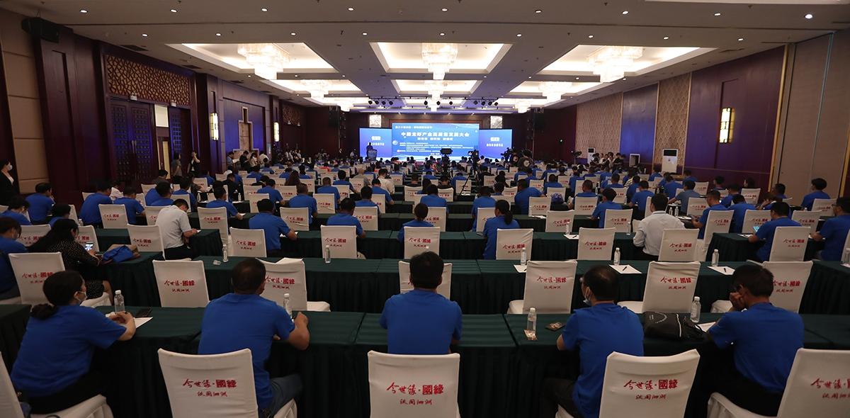 中国龙虾产业高质量发展大会在盱眙举行