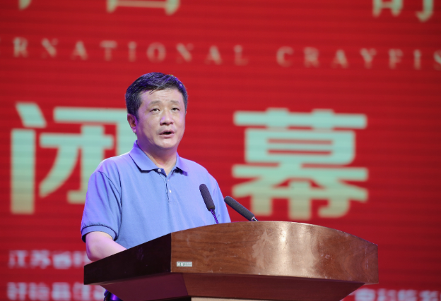 第二十届中国·盱眙国际龙虾节圆满闭幕
