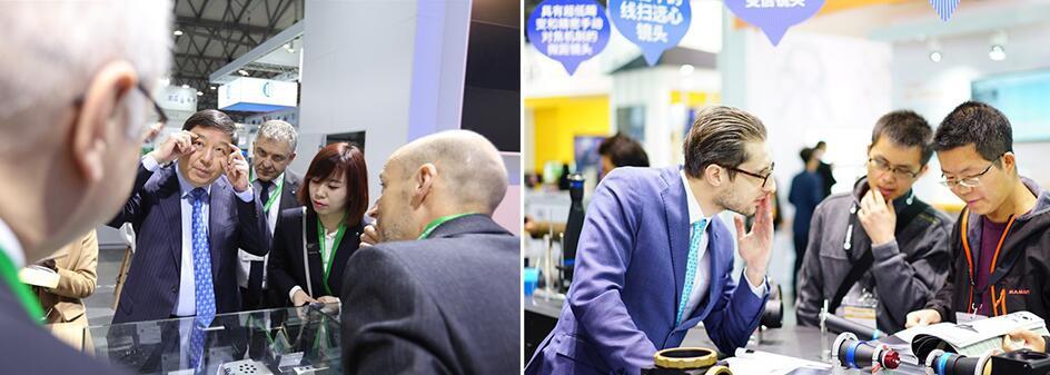 2020China(上海)国际机器视觉技术与工业应用展览会