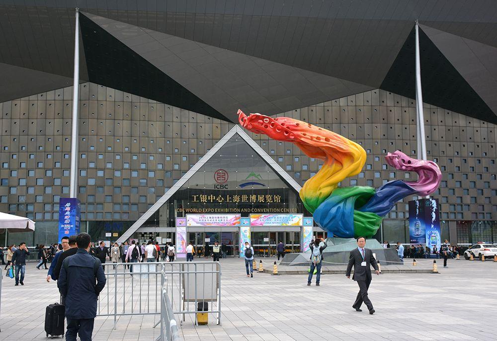 2020China(上海)国际有机颜料及染料工业展览会