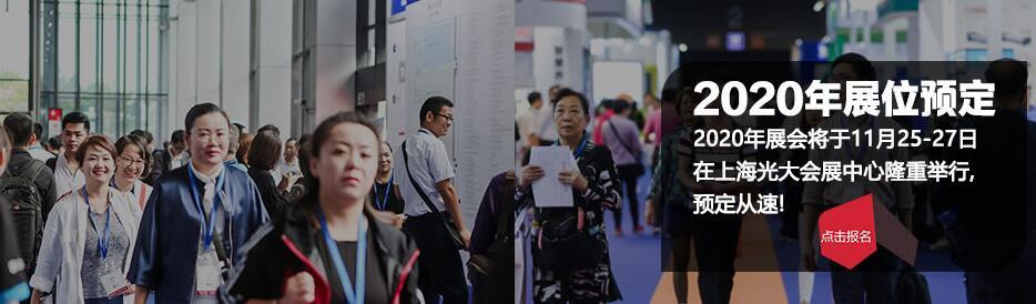 2020China(上海)国际机箱机柜及配套产品展览会
