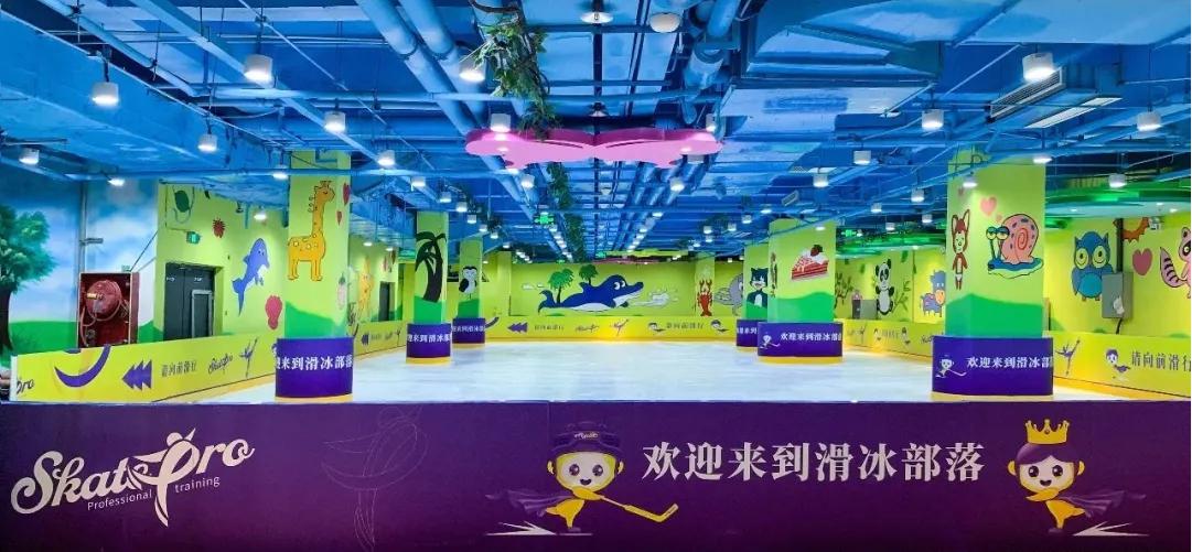 SkatePro滑冰部落江西首家旗舰店开业