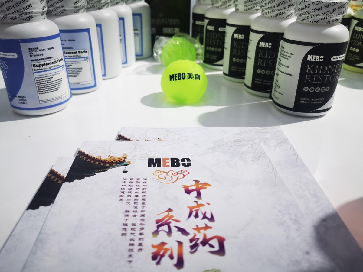 美宝国际连续三年亮相中国国际进口博览会