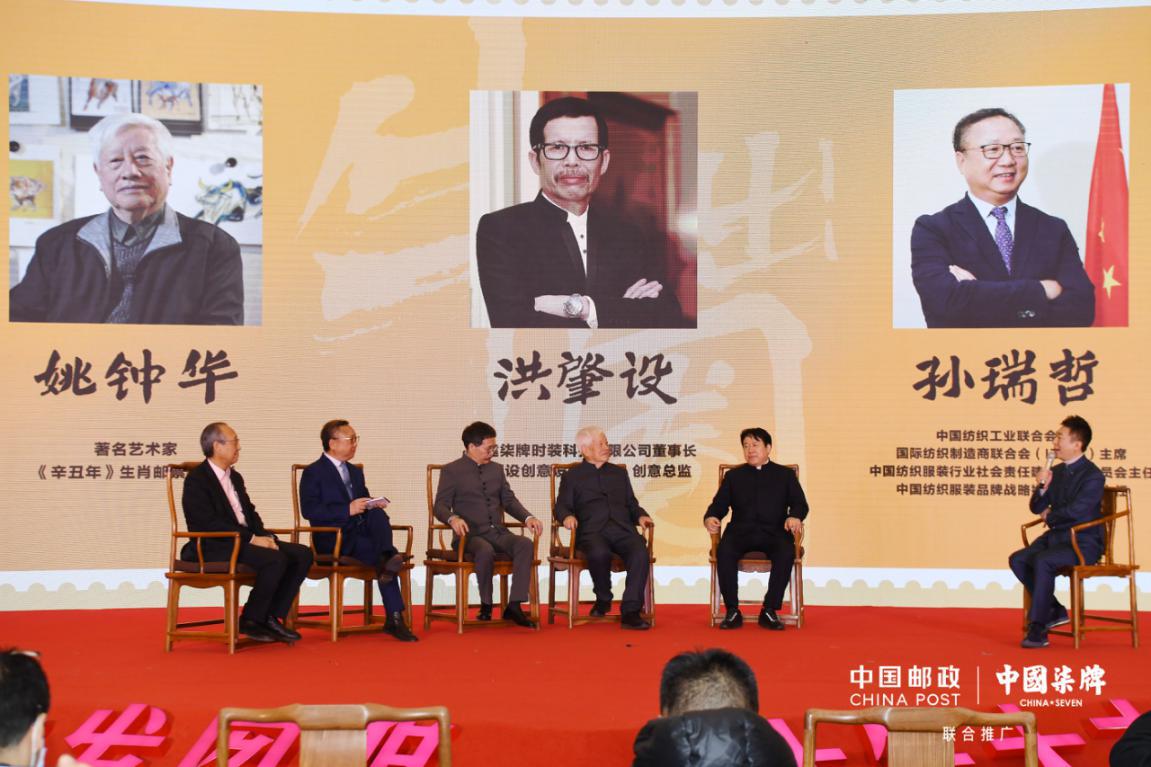 """文化赋能,""""国潮""""创新:中国邮政&中国柒牌联名产品""""牛出圈"""""""