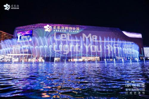 上海爱琴海灯光艺术节开幕 光影流动开启2021梦幻新年