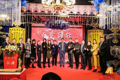 2021年与爱同行慈善晚宴在沪举行